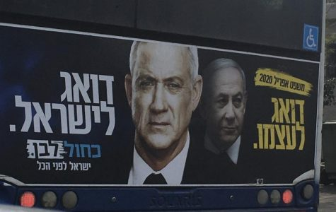 """A campaign advertisement from Benny Gantz that translates to """"Worries about Israel"""" on the left, and """"Worries about himself"""" on the right, next to a picture of Netanyahu."""