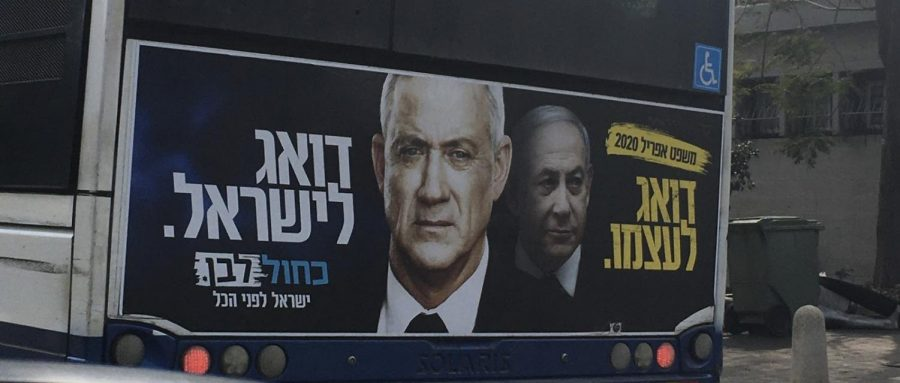 "A campaign advertisement from Benny Gantz that translates to ""Worries about Israel"" on the left, and ""Worries about himself"" on the right, next to a picture of Netanyahu."