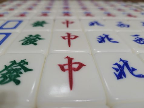 Here is an up close image of Mahjong tiles.