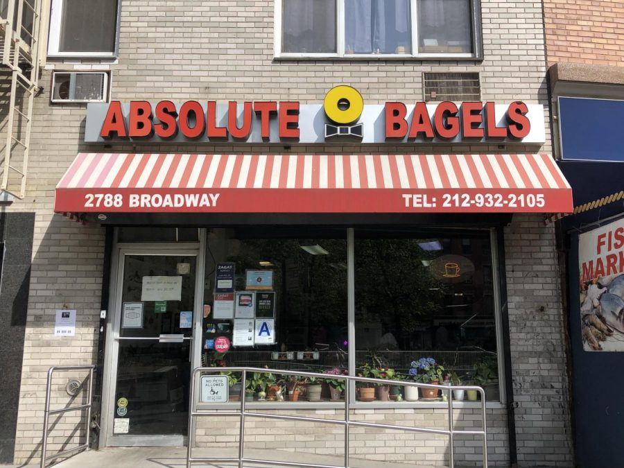 The simple exterior of Absolute Bagels nestled between a hair salon and a supermarket is no indicator of the magic that happens inside. Made fresh everyday, their bagels are the epitome of New York.